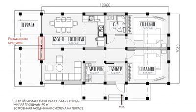 Планировка фахверка Восход 90 с подьемно сдвижной конструкцией
